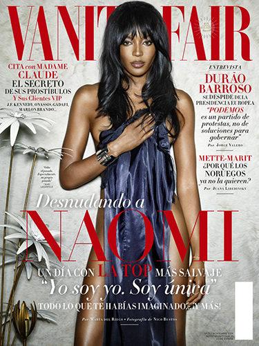 naomi_cover-1200x1602